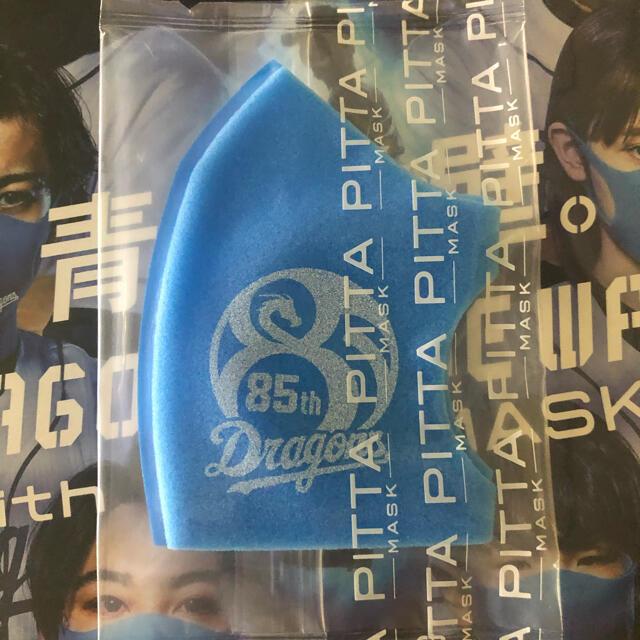 中日ドラゴンズ(チュウニチドラゴンズ)の中日ドラゴンズ 8/29入場者配布 KIDSサイズ スポーツ/アウトドアの野球(応援グッズ)の商品写真