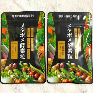 ティーライフ(Tea Life)のティーライフ メタボメ酵素粒 30粒入り 2袋 国産黒豆 プーアル茶 サプリ(ダイエット食品)