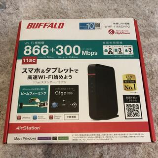 バッファロー(Buffalo)のBUFFALO 無線LAN親機 ルーター Wi-Fi WiFi(その他)