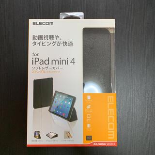 エレコム(ELECOM)の新品未使用 iPad mini 4ケース DOCOMO AAL77418(タブレット)