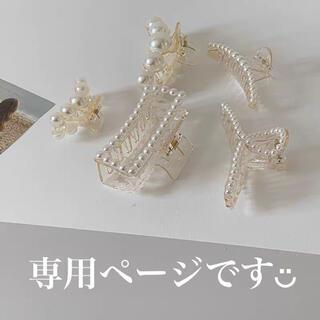 ⭐︎RENREN様専用ページ⭐︎(バレッタ/ヘアクリップ)