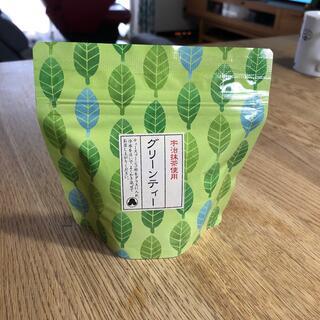 グリーンティー(茶)