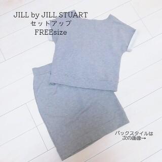 ジルバイジルスチュアート(JILL by JILLSTUART)のジルバイ セットアップ JILL by JILL STUART(セット/コーデ)