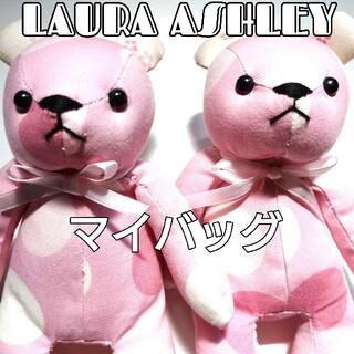 ローラアシュレイ(LAURA ASHLEY)のローラアシュレイ  バッグ 人形 テディベア 収納型 (エコバッグ)