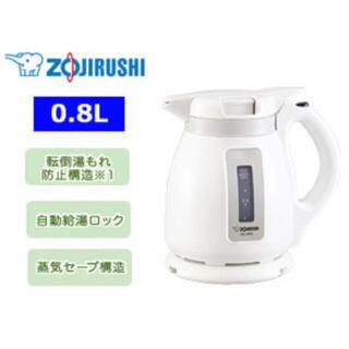 象印 - ZOJIRUSHI 象印 電気ケトル CK-HB08
