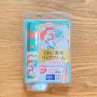 【新品未開封】DHC薬用リップクリーム アリエル