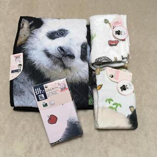 シマムラ(しまむら)の【タグ付き☆匿名配送】しまむら 上野動物園 パンダのシャンシャン 寝具セット(その他)