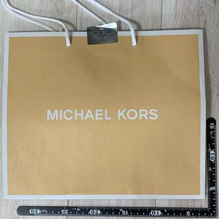 マイケルコース(Michael Kors)のマイケルコース MICHAELKORS ショッパー(ショップ袋)