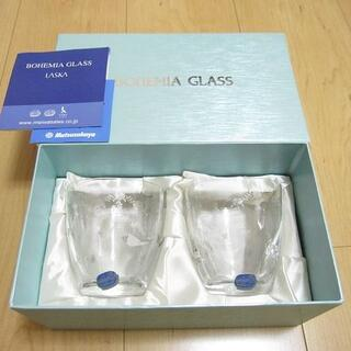 ボヘミア クリスタル(BOHEMIA Cristal)の新品 BOHEMIA GLASS ボヘミア デュエット ペア タンブラー グラス(グラス/カップ)