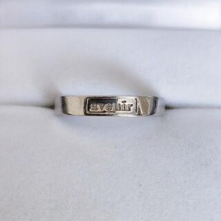 ヴァンドームアオヤマ(Vendome Aoyama)のヴァンドーム青山 アヴニール リング Pt900 3.5mm 4.1g(リング(指輪))