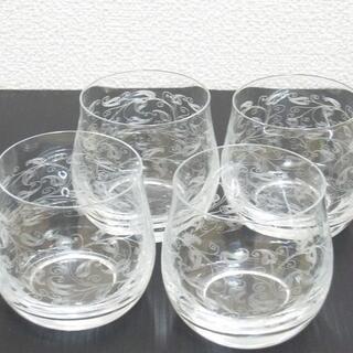 ボヘミア クリスタル(BOHEMIA Cristal)のボヘミア タンブラー 4個セット ボヘミアンドリーム グラス(グラス/カップ)