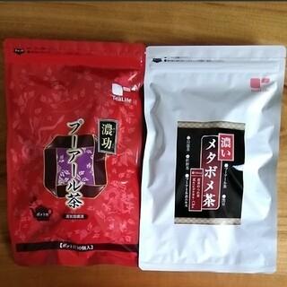 ティーライフ(Tea Life)のティーライフ 濃功プーアール茶◆濃いメタボメ茶 (ダイエット食品)