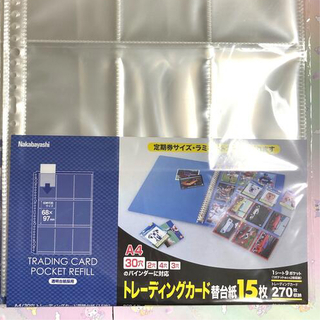 ナカバヤシ トレーディングカード換台紙 15枚×3冊(カードサプライ/アクセサリ)