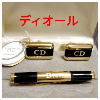 クリスチャンディオール(Christian Dior)のディオール ネクタイピン カフスセット 本体のみ(ネクタイピン)