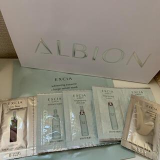 アルビオン(ALBION)の専用 エクシアホワイトニング スペシャルサンプル1日分(サンプル/トライアルキット)