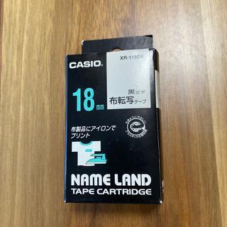 カシオ(CASIO)のカシオ ネームランド 布転写テープ 黒文字18㎜(テープ/マスキングテープ)