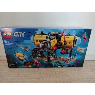 レゴ(Lego)のレゴシティ 海の探検隊 60265(知育玩具)