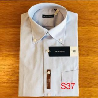 スーツカンパニー(THE SUIT COMPANY)の【24時間以内発送】メンズ ワイシャツ 半袖 スーツカンパニー(シャツ)