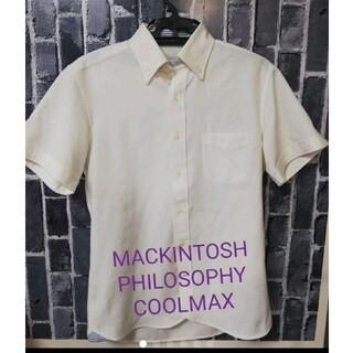 マッキントッシュフィロソフィー(MACKINTOSH PHILOSOPHY)の美品★マッキントッシュフィロソフィー★COOLMAX高級半袖シャツ★サイズ36(シャツ)