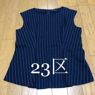 ニジュウサンク(23区)の23区 ノースリーブ トップス(シャツ/ブラウス(半袖/袖なし))
