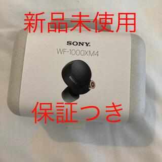 ソニー(SONY)の未使用保証付き ソニーフルワイヤレスイヤホンブラック WF-1000XM4 BM(ヘッドフォン/イヤフォン)