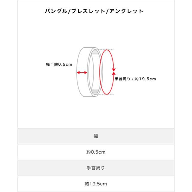 Tiffany & Co.(ティファニー)の【正規品】Tiffany ベネチアンブレスレット  メンズのアクセサリー(ブレスレット)の商品写真