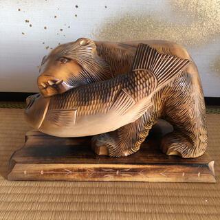 木彫り クマの置き物 北海道(彫刻/オブジェ)
