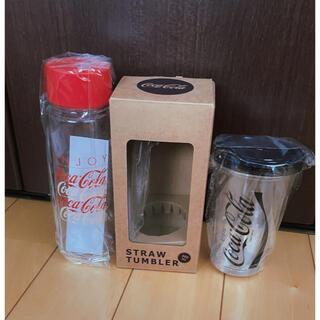 コカコーラ(コカ・コーラ)のコカ・コーラ🥤グッズ🥤(グラス/カップ)