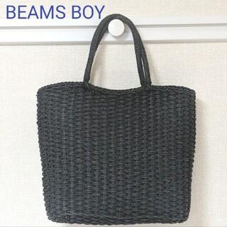ビームスボーイ(BEAMS BOY)のBEAMS BOY   ビームスボーイ カゴバッグ ペーパートートバッグ(かごバッグ/ストローバッグ)