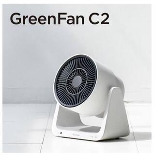 BALMUDA - 【新品】BALMUDA GreenFan C2 バルミューダ サーキュレーター