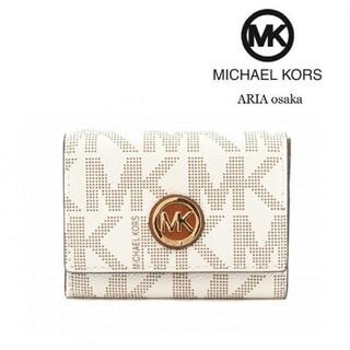 Michael Kors - 【新品】マイケルコース MICHAEL KORS 名刺入れ カードケース