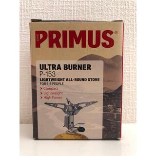 プリムス(PRIMUS)のイワタニ PRIMUS プリムスP-153 ウルトラバーナー(ストーブ/コンロ)