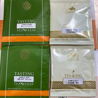 ルピシア(LUPICIA)のルピシア サンプル 4袋(茶)