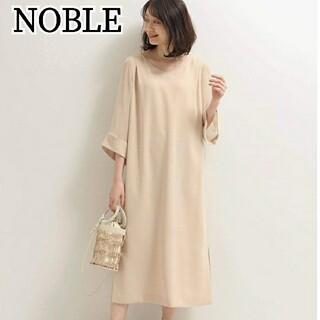 ノーブル(Noble)のNOBLE Vアキタックニュアンス ワンピース(ひざ丈ワンピース)