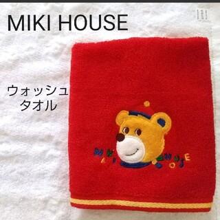 ミキハウス(mikihouse)のMIKI HOUSE ウォッシュタオル クマ 赤(タオル/バス用品)