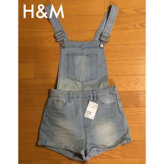 エイチアンドエム(H&M)のH&M デニム サロペット ショートパンツ(サロペット/オーバーオール)