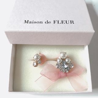 メゾンドフルール(Maison de FLEUR)のMaison de FLEUR ピンクオーガンジーピアス(ピアス)