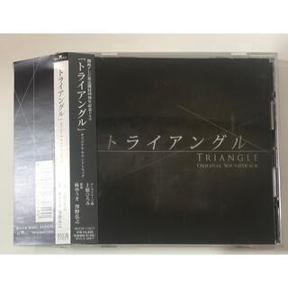 「トライアングル」オリジナル サウンド トラック(テレビドラマサントラ)