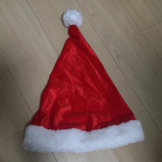 サンタ帽子(衣装)