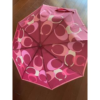 コーチ(COACH)のコーチ  COACH 折り畳み傘 ピンク(傘)