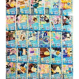 タカラトミーアーツ(T-ARTS)のプリパラ ポップ PR まとめ売り(シングルカード)
