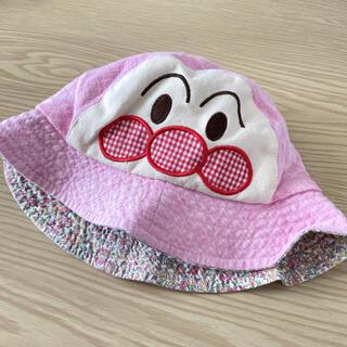 アンパンマン(アンパンマン)のアンパンマン ミュージアム コキンちゃん ベビー リバーシブル帽子 48センチ(帽子)