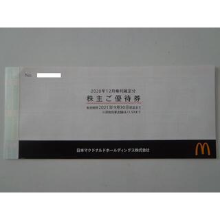 マクドナルド ★ 株主優待 1冊(6枚綴り)(レストラン/食事券)