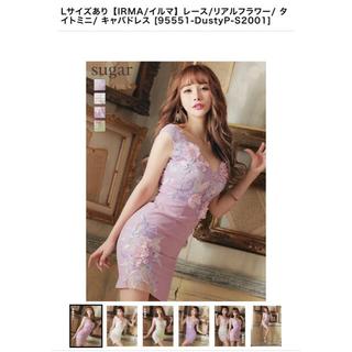 エンジェルアール(AngelR)のIRMA ドレス(ナイトドレス)