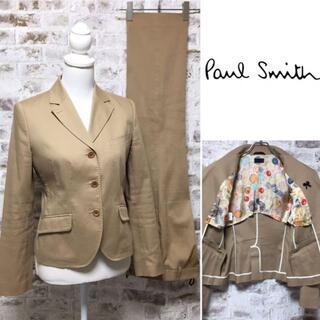 Paul Smith - Paul Smith セットアップ パンツスーツ ベージュ 大きいサイズ