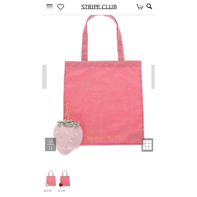 Maison de FLEUR(メゾンドフルール)のメゾンドフルール エコバッグ レディースのバッグ(エコバッグ)の商品写真