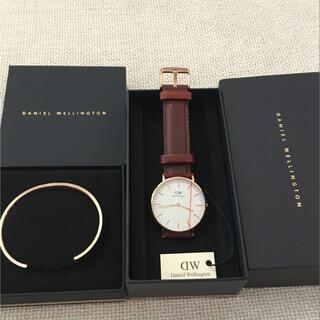 Daniel Wellington - ダニエルウェリントン 腕時計 CLASSIC 36MM バングルセット