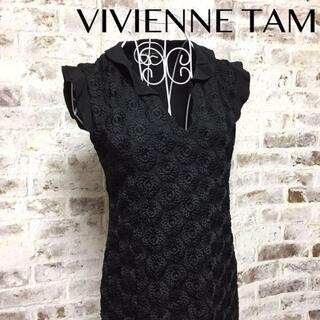 ヴィヴィアンタム(VIVIENNE TAM)のVIVIENNE TAM ブラック 花柄刺繍 ワンピース 小さいサイズ(ひざ丈ワンピース)