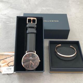 ダニエルウェリントン(Daniel Wellington)のダニエルウェリントン 腕時計 CLASSIC 40MM バングルセット(腕時計(アナログ))