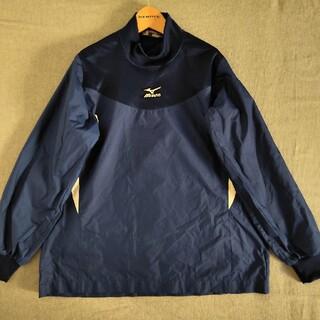 MIZUNO - 少年野球 シャカシャカ トレーニングジャケット ブルー150cm